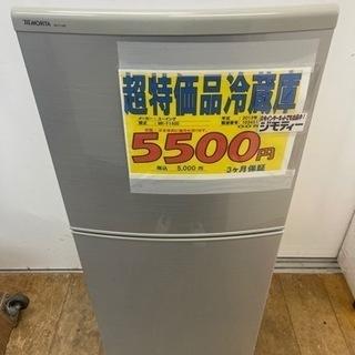 ②超特価商品!★ユーイング製★2ドア冷蔵庫★6ヶ月間保証付…