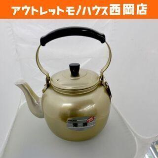 未使用保管品 アカオアルミ 湯沸 やかん 満水容量:6.6ℓ  ...