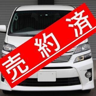 ■引取り先決まりました■ 最終値下げ ワンオーナー トヨタ…