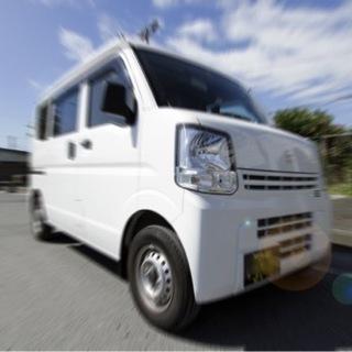 残り1枠です!軽貨物ドライバー 高日給 17000円!