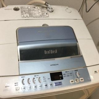 日立インバーター洗濯機 ビートウォッシュBW-8HV 8kg 2...