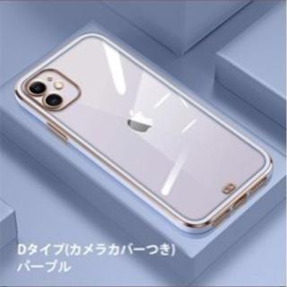 ソフトタイプ iPhone12/12Pro ケータイケース