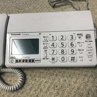 Panasonic パーソナルファックス おたっくす オマケ付き