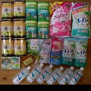 大容量柔軟剤・衣類洗剤・除菌剤・入浴剤・ハンドソープ等一式新品