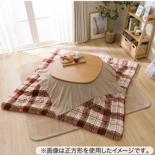 ニトリこたつ布団 正方形190×190