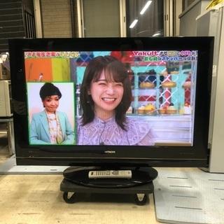 2009年製 日立42V型プラズマテレビ「P42-HP03」