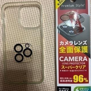 【ネット決済】iPhone13Pro クリアケース&レンズプロテクター