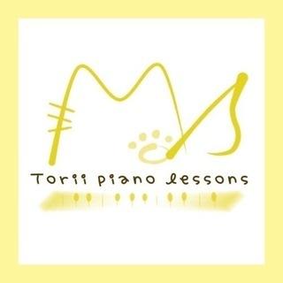 Torii piano lessons