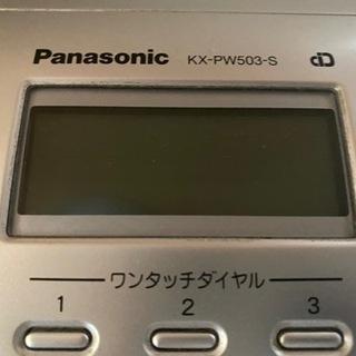 パナソニック KX-PW503-S FAX付き電話機