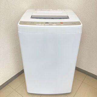 【極上美品】【地域限定送料無料】洗濯機  AQUA 6kg…