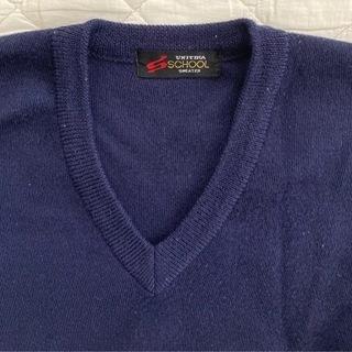 スクールセーター Vネック 紺 サイズ160