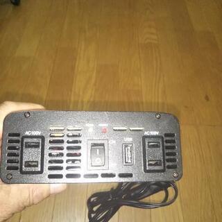 【ネット決済】DC/AC120ワットインバーター