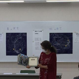 朗読を楽しむ会 横浜