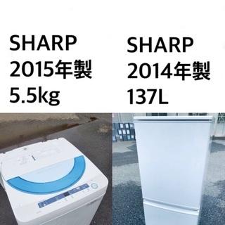 🌟★送料・設置無料★処分セール!超激安◼️冷蔵庫・洗濯機 …