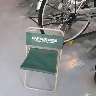 折り畳み 小さな椅子 行列で並ぶ時に座れます