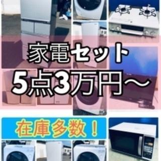 🔔激安5点セット🔔洗濯機・冷蔵庫・レンジ・テレビ・コンロ❗️保証...