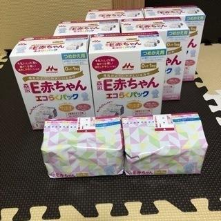 【おまけ有り】E赤ちゃん 7箱(400g×14個)エコらく…
