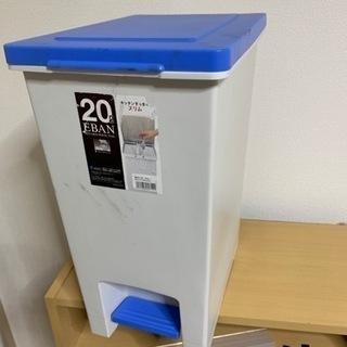 ゴミ箱 20L