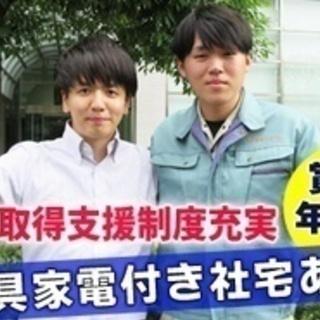 【未経験者歓迎】土木施工管理/未経験無資格OK/土日祝休み/賞与...