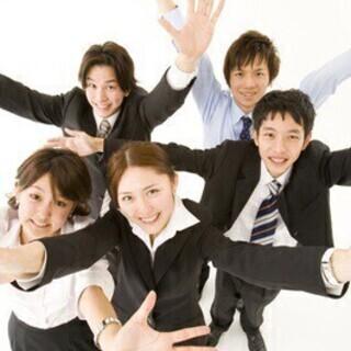 【寮完備】オープニング募集!充実待遇・細やかなサポート体制が自慢...