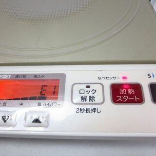 IH調理器☆siroca シロカ SVCH1401 オークセール...