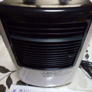 パナソニック Panasonic DS-F701-W [トイレ暖...