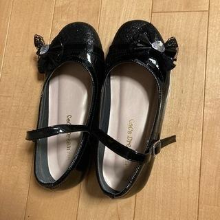 【ネット決済】女児用靴