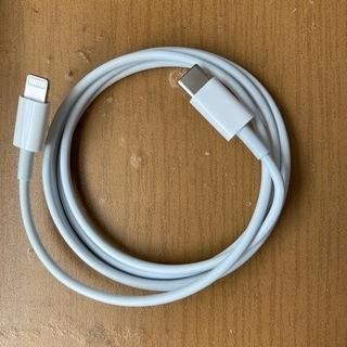iPhone充電コード