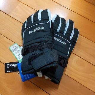 手袋 サイズM