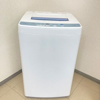 【極上美品】【地域限定送料無料】洗濯機   AQUA 6k…