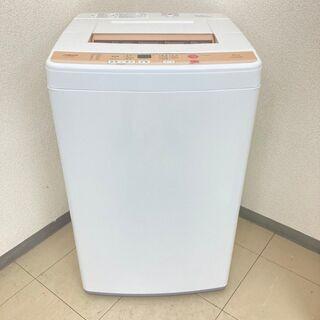【美品】【地域限定送料無料】洗濯機   AQUA 5kg …