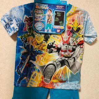 【新品未使用】仮面ライダーセイバー 半袖パジャマ リング付サイズ110