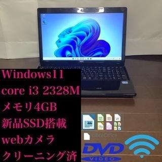 ノートパソコン VersaPro【core i3 2328M】