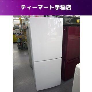 2ドア冷蔵庫 148L 2018年製 ハイアール  JR-…