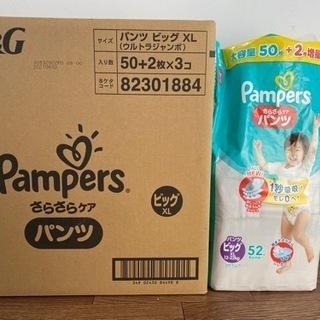【パンツ ビッグサイズ】パンパース オムツ さらさらケア (12...