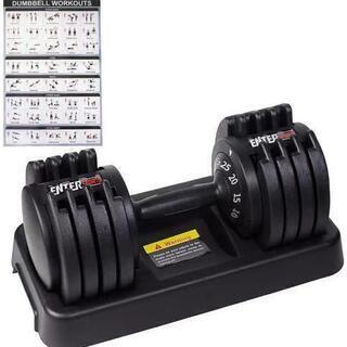 【ネット決済】新品 25kg 可変式ダンベル 多段階重さ調節可能...