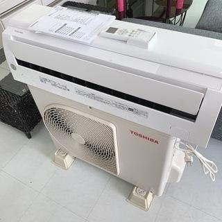 東芝エアコン 6から9畳用 2019年製 熊本リサイクルシ…