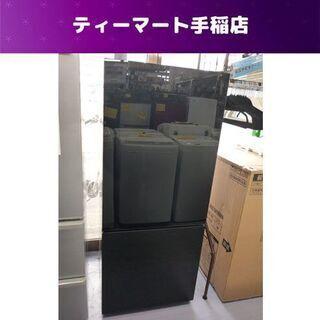 2ドア冷蔵庫 170L 2019年製 アズマ MR-GL1…