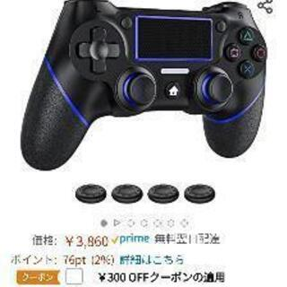 (新品未使用) 無線 ゲームコントローラー 連射機能 Bluet...