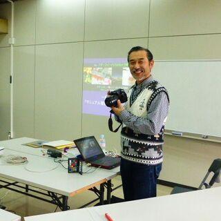 【枚方】一眼レフカメラ、ミラーレスカメラの基本完全マスター(1 ...