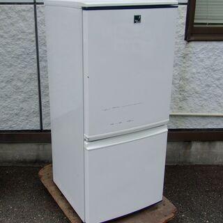 JMR0256)SHARP/シャープ 2ドア冷蔵庫 SJ-14E...