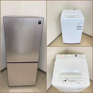 【地域限定送料無料】【国産セット】冷蔵庫・洗濯機   AR…