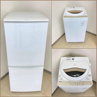【地域限定送料無料】【有名国産セット】冷蔵庫・洗濯機  ARA1...