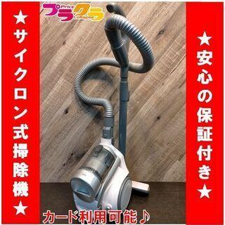 C1376 アイリスオーヤマ サイクロン式 掃除機 YI-CC1...