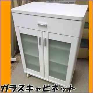 TS 山善 ガラスキャビネット キャスター付きレンジ台 ホ…