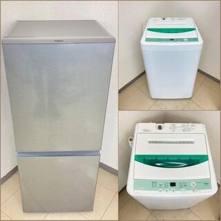 【地域限定送料無料】【極上美品セット】冷蔵庫・洗濯機  ARS1...