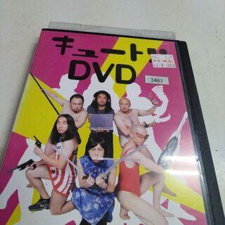 (中古 DVD)キュートンDVD