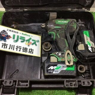 HIKOKI WR36DC インパクトレンチ【リライズ市川行徳店...