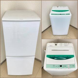 【地域限定送料無料】【新生活応援セット】冷蔵庫・洗濯機  …