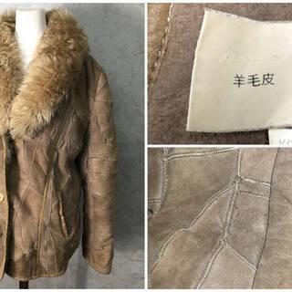 ⭕⭕⭕PH2/66 レザージャケット 羊毛皮 ブラウン パ…